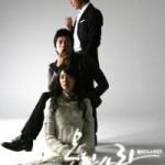 Bad Love (2007)