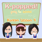 Mind Your Korean 4: From learning the alphabets to self-introduction