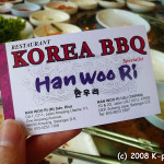 Lunch at Han Woo Ri, Korean BBQ restaurant