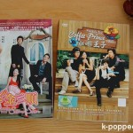 Get cheaper K-drama DVDs in Singapore!