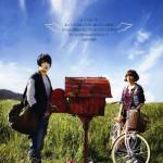 Tele Cinema Project