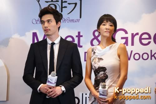 lee dong wook scandal
