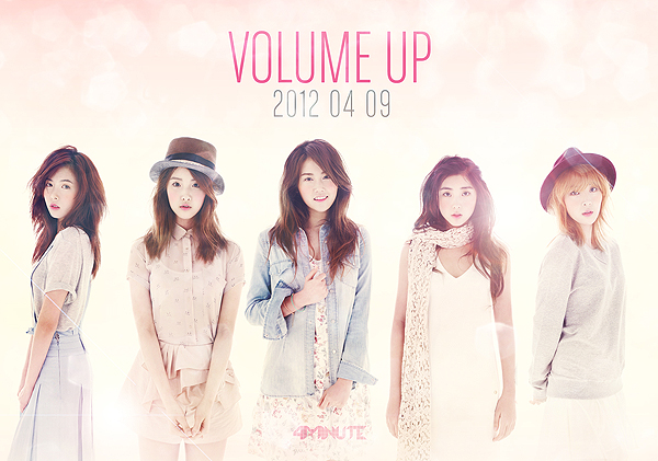 4MINUTE Volume Up