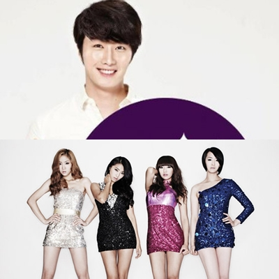 Holika Holika Jung Ilwoo and SISTAR