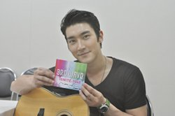 Fans of Choi Siwon raise US$6,500 for West Africa