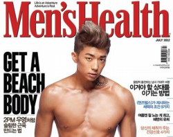 Mens-Health-Wooyoung-thumb