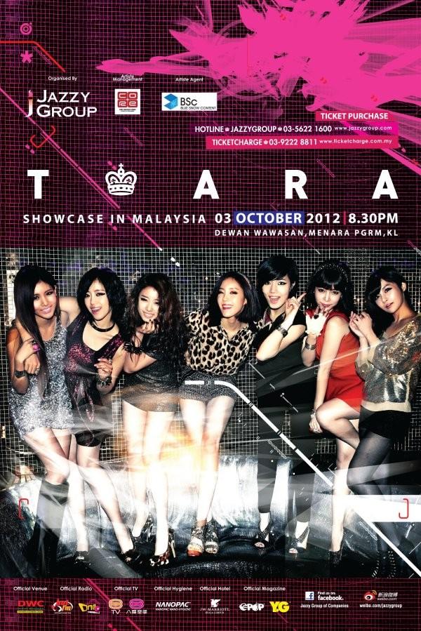 T-ARA Malaysia Showcase poster