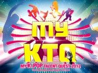 MYKTQ Front Banner200