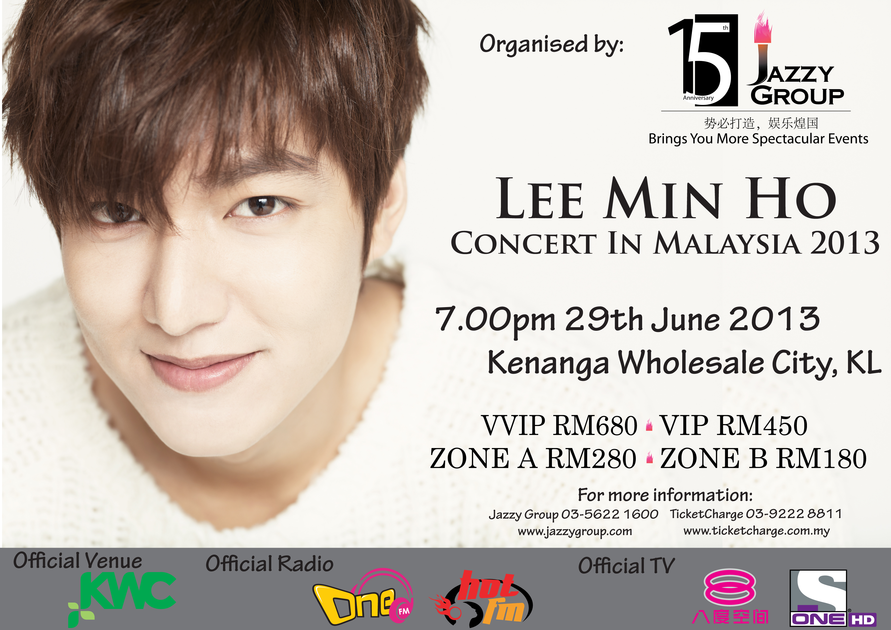 LMHposter03-01-01