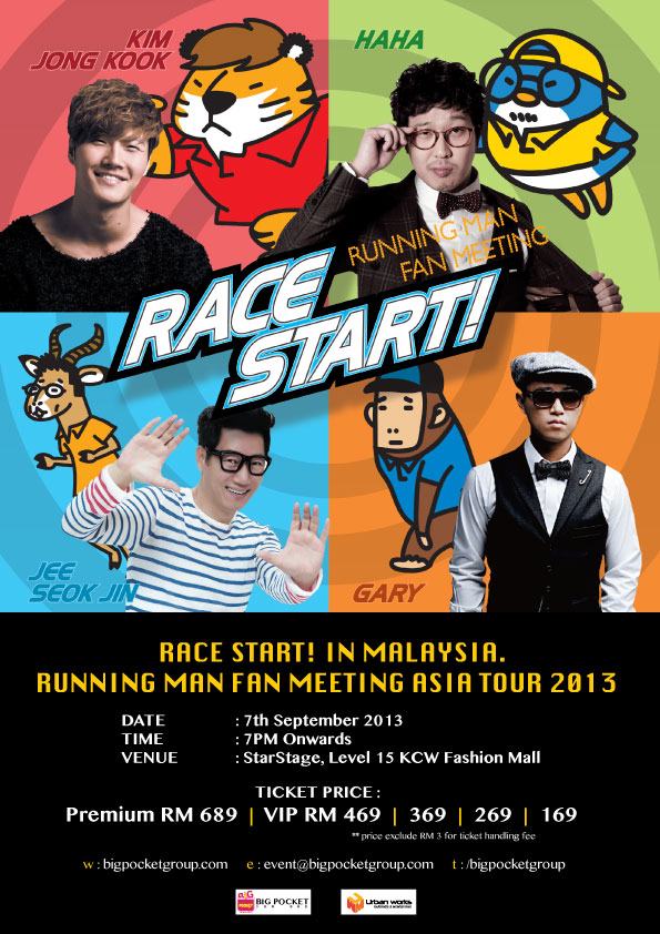 Running Man Race Start Malaysia poster