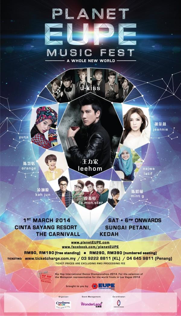 Planet EUPE Music Festival Poster