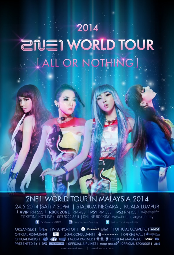 2NE1 World Tour ALL OR NOTHING Malaysia poster