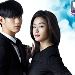 'My Love From The Star' Marathon on ONE HD, April 4 & 5