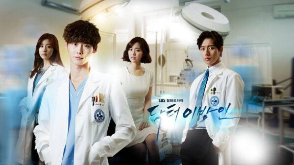 Dr Stranger poster
