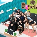 Your favourite 'Roommate' is premiering on ONE HD this May!