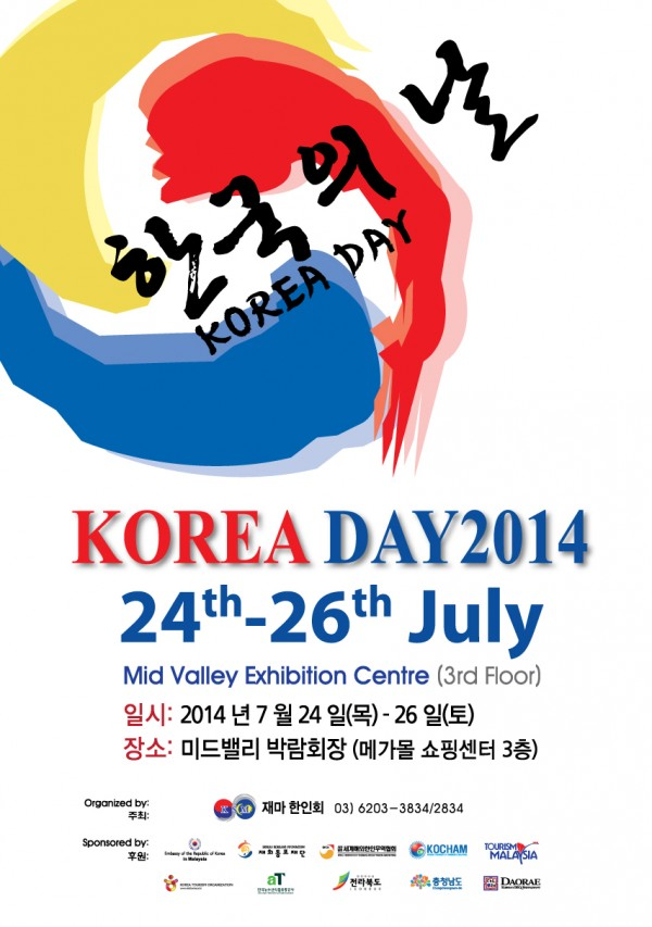 Korea Day poster