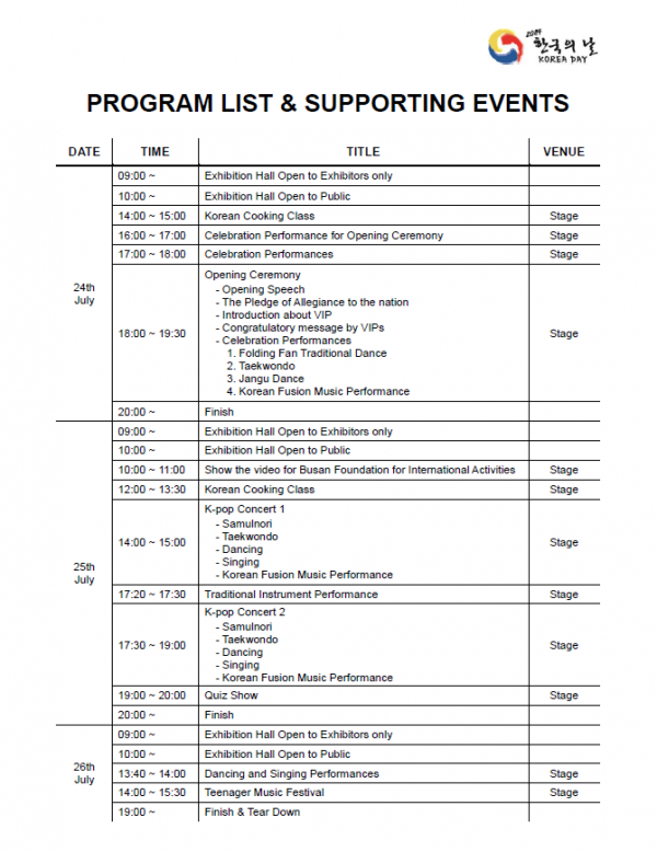 Korea Day program