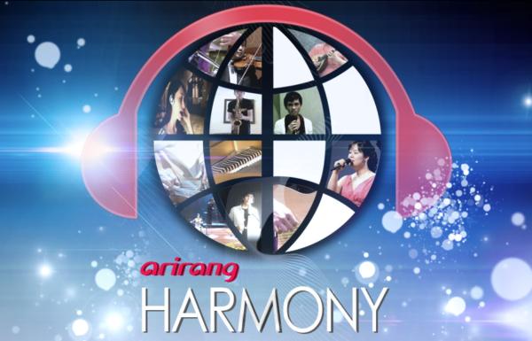Arirang Harmony