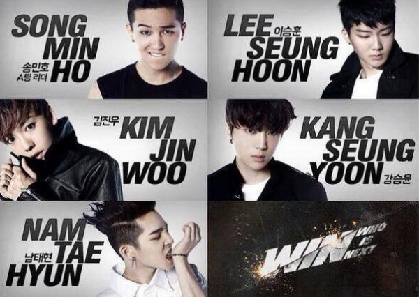 YG Introduces New Rookie Groups: WINNER and Team B (iKON)