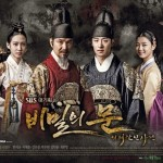 Historical Drama 'Secret Door' premieres Oct 20 on ONE HD