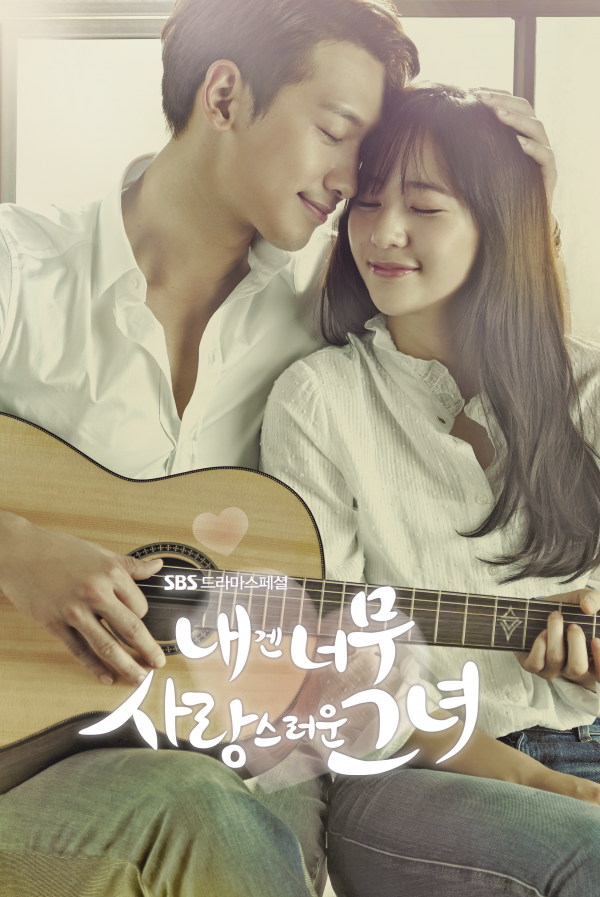 ONE HD_My Lovely Girl_Poster_01