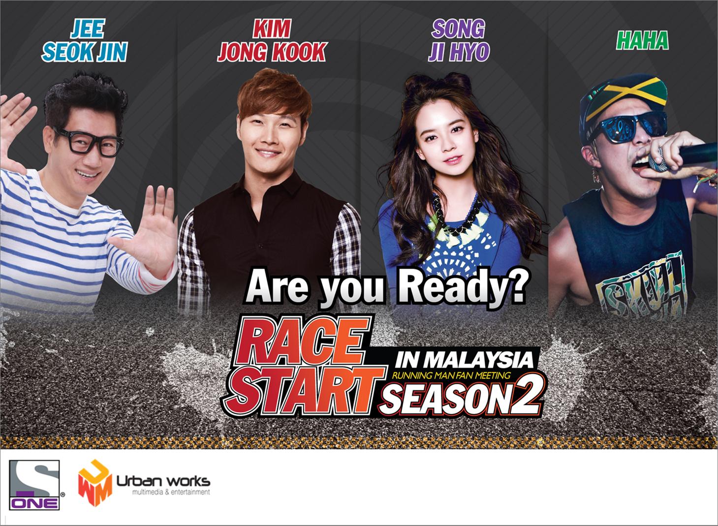 Running Man Race Start Season 2 Malaysia Poster