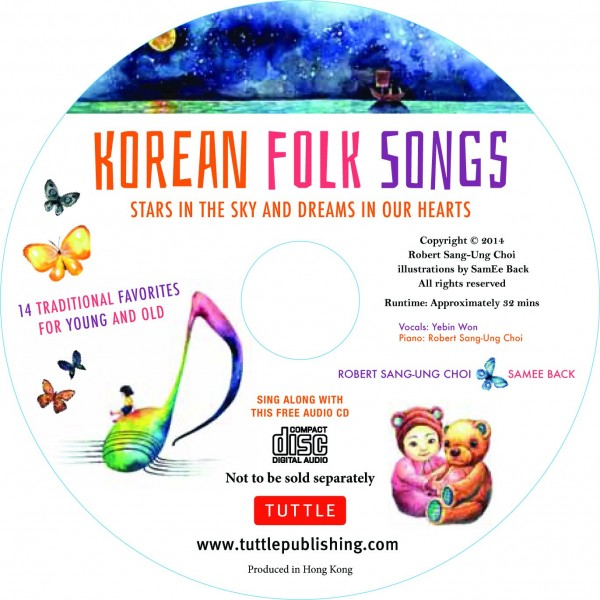 Korean Folk Songs Stars in the Sky and Dreams in Our Hearts CD