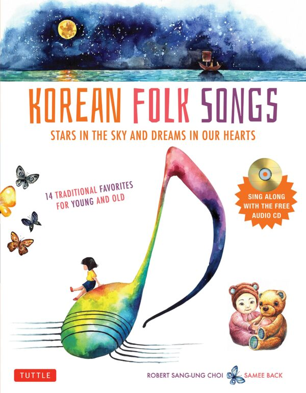 Korean Folk Songs Stars in the Sky and Dreams in Our Hearts cover