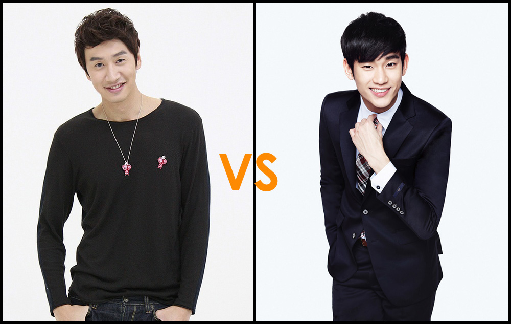 Lee Kwang Soo VS Kim Soo Hyun