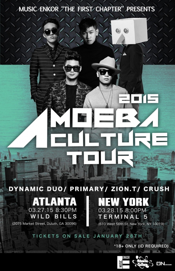 Zion T Dynamic Duo Primary Crush Amoeba Culture Tour