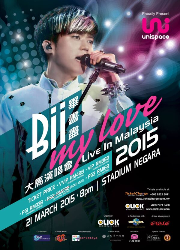 Bii My Love LIVE in Malaysia 2015 poster