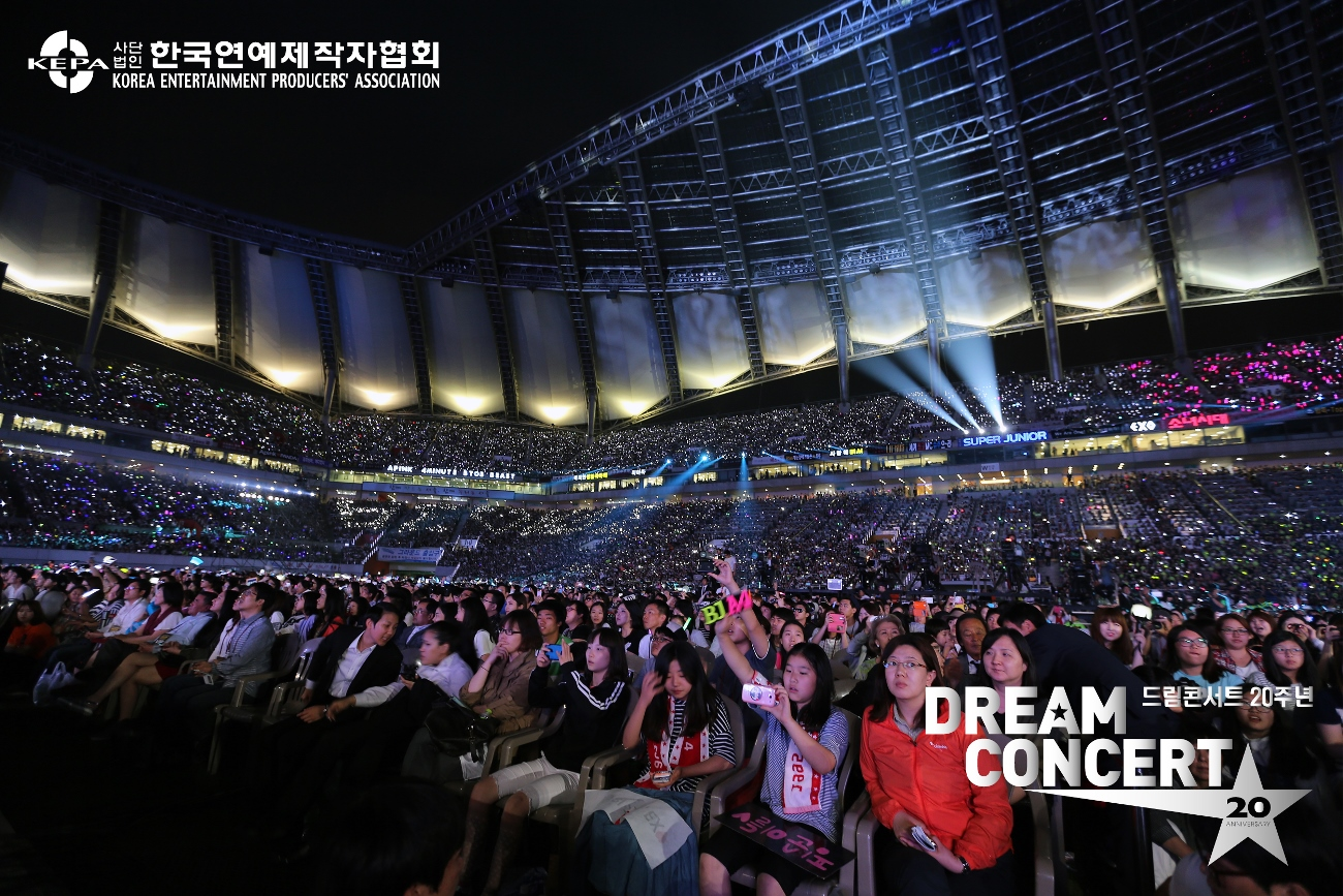 Dream Concert crowd