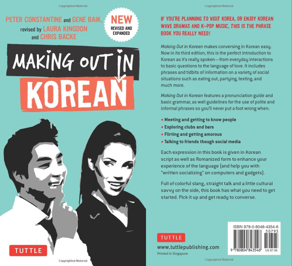 Making-Out-in-Korean-book-cover