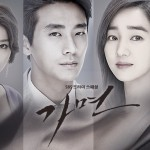 Unveiling K-drama the 'Mask' on ONE HD this May 28