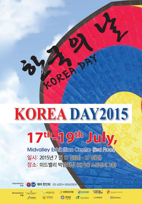 Korea_Day_2015