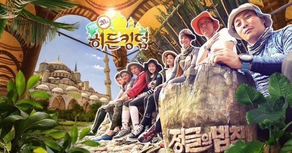 Law of the Jungle Hidden Kingdom Special in Brunei