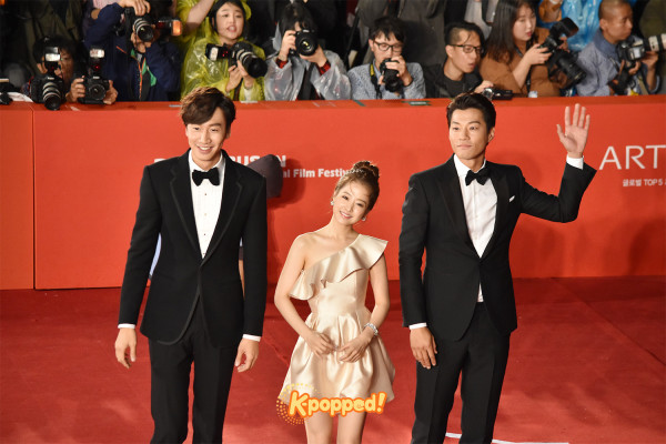 Lee Kwang Soo, Park Bo Young, Lee Chun Hee