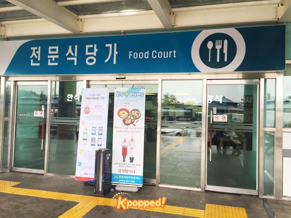 Mungyeong Service Area Foodcourt