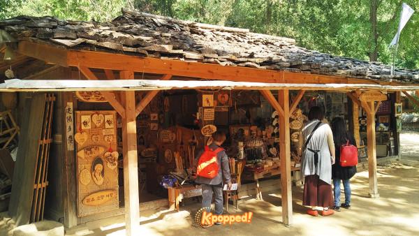 Korean Folk Village (5)