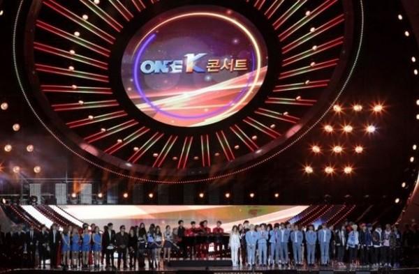 one-k-concert
