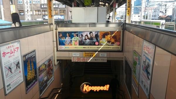 Travel] Shin-Okubo: Little Korea In The Heart Of Tokyo