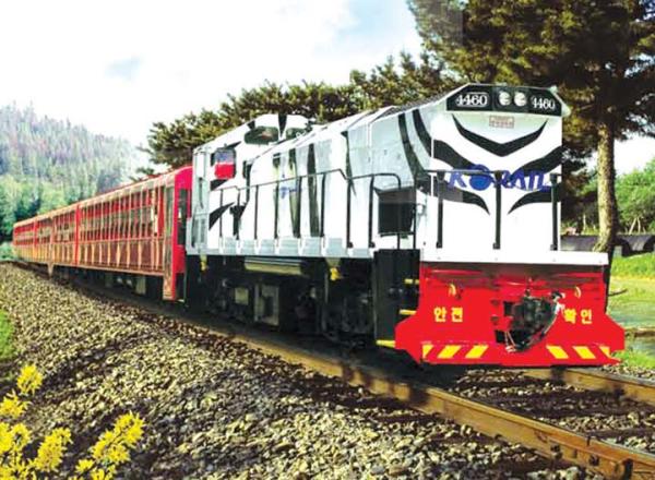Baekdudaegan Mountain Range Canyon Train