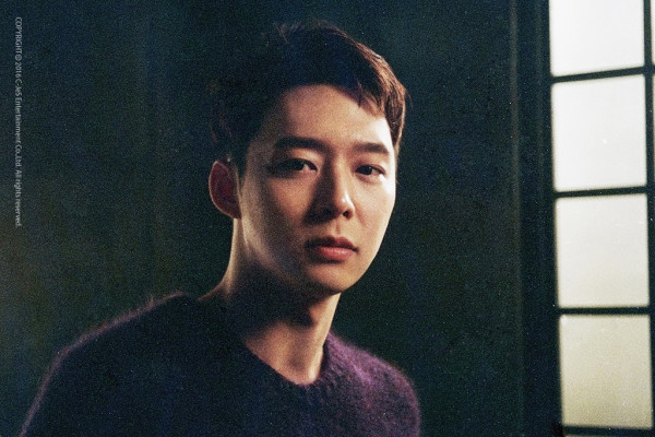 park_yoochun_how_much_love_you_have_in_your_wallet_album