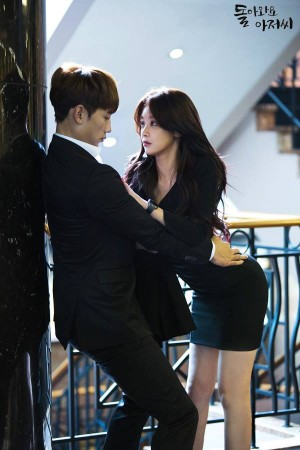 Please Come Back Mister (BTS) (6)