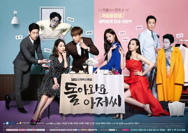 Please-Come-Back-Mister-Poster2