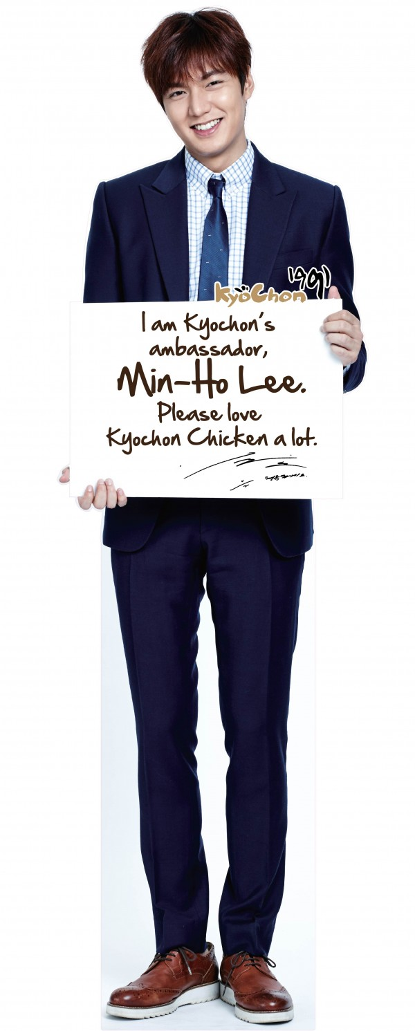 Lee Minho Kyochon (1)