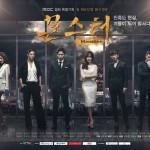 Kang Ji Hwan & Sung Yuri In K-drama 'Monster' This March 29 On Oh!K