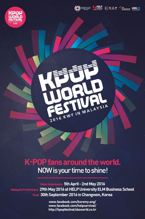 K-Pop World Festival Poster