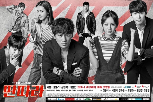 entertainer_poster_2