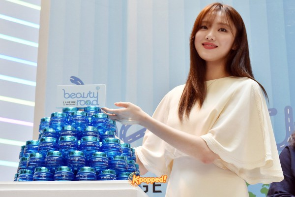 Lee Sung Kyung Laneige Beauty Road 2016 (2)